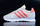 Adidas Haven Core White Trace Scarlet Grey One Sneaker